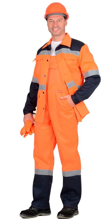 Костюм Магистраль-Специалист (оранжевый с синим)