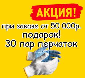 Костюм Ф-Легион с п/к