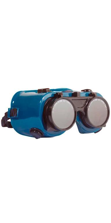 Защитные очки Revlux купить в Красноярске